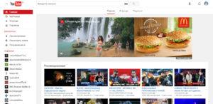 youtube, сайт