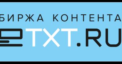 logo, etxt, логотип