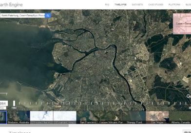 Google Earth – спутниковые фотографии всей Земли