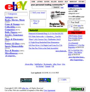 ebay, старый дизайн